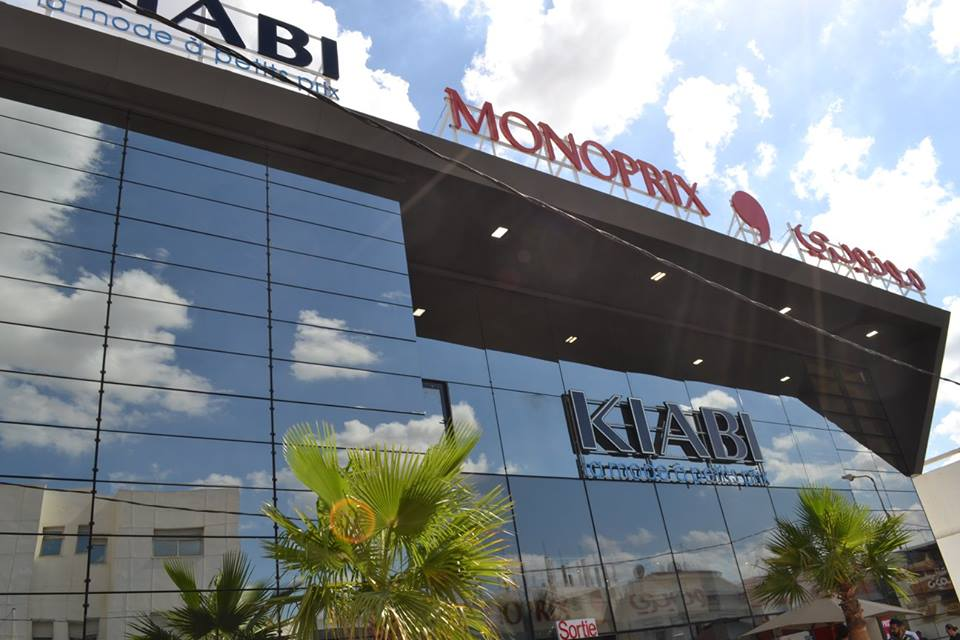kiabi-bardo
