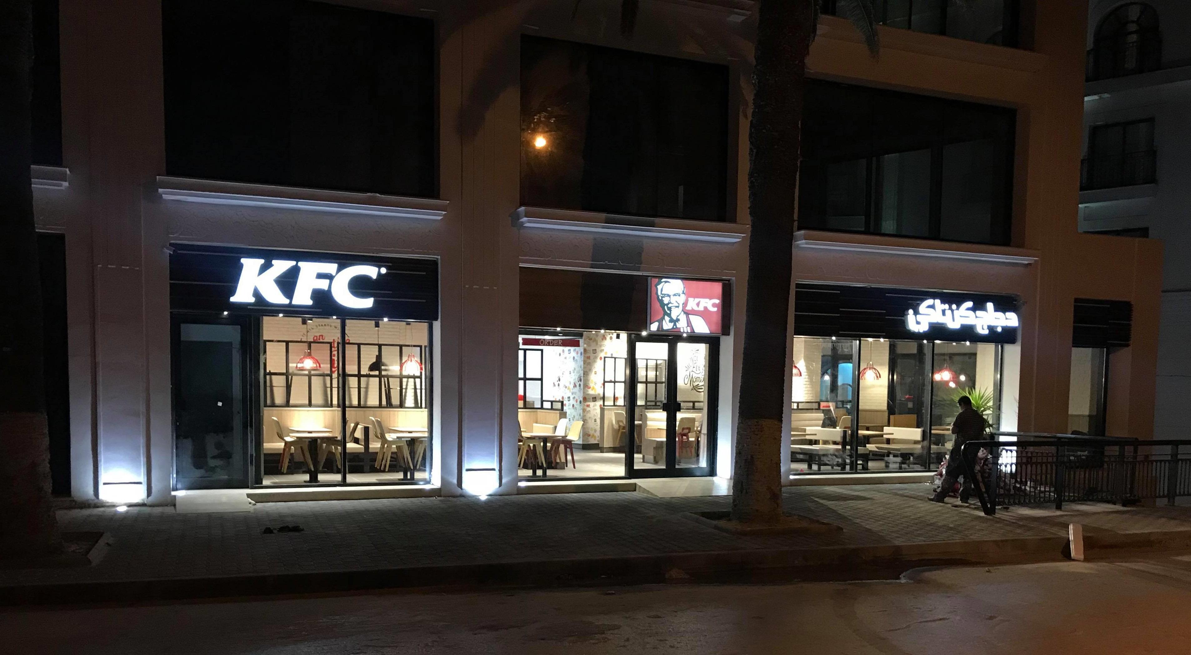 KFC La Marsa 2