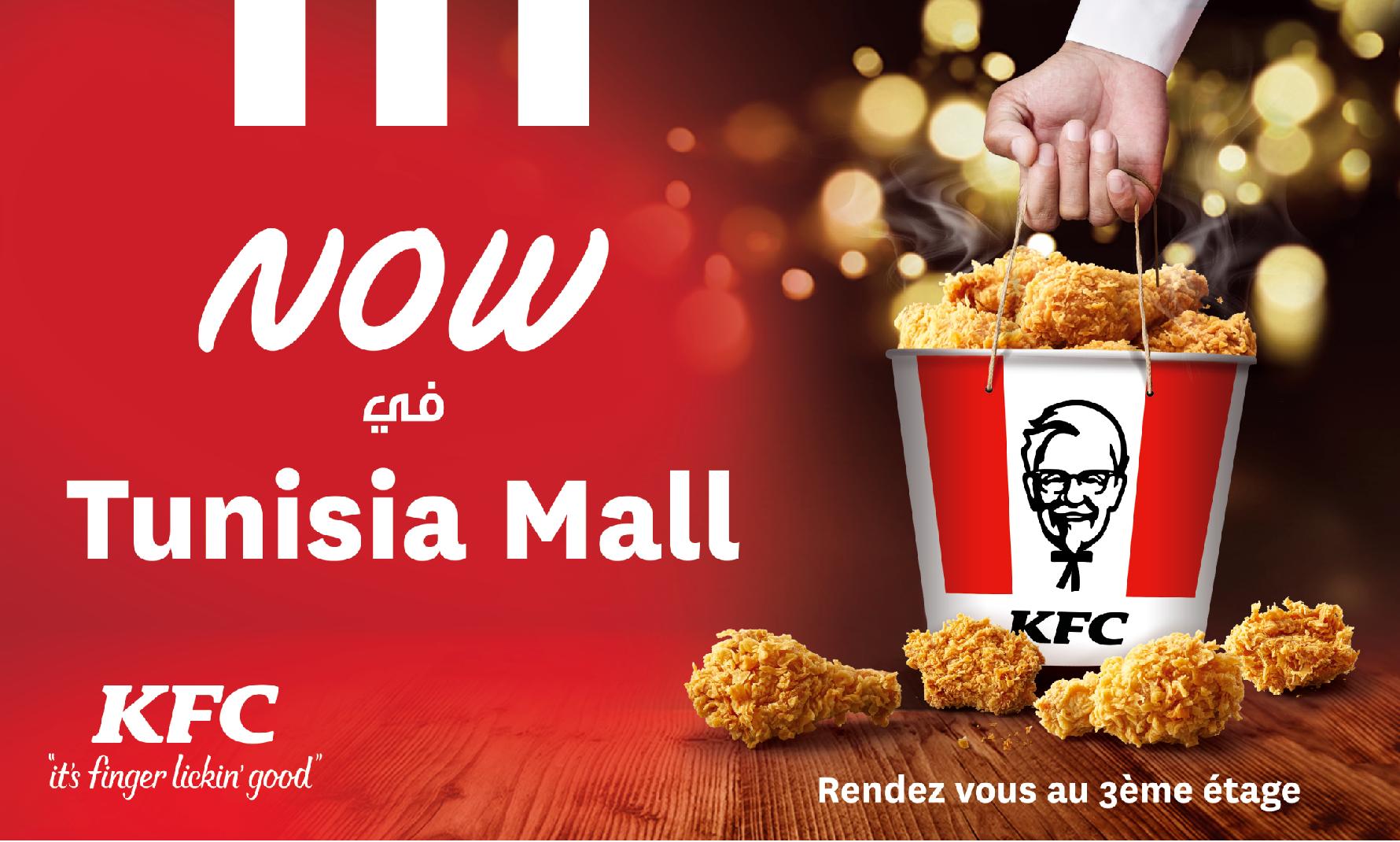 KV-KFC-TM