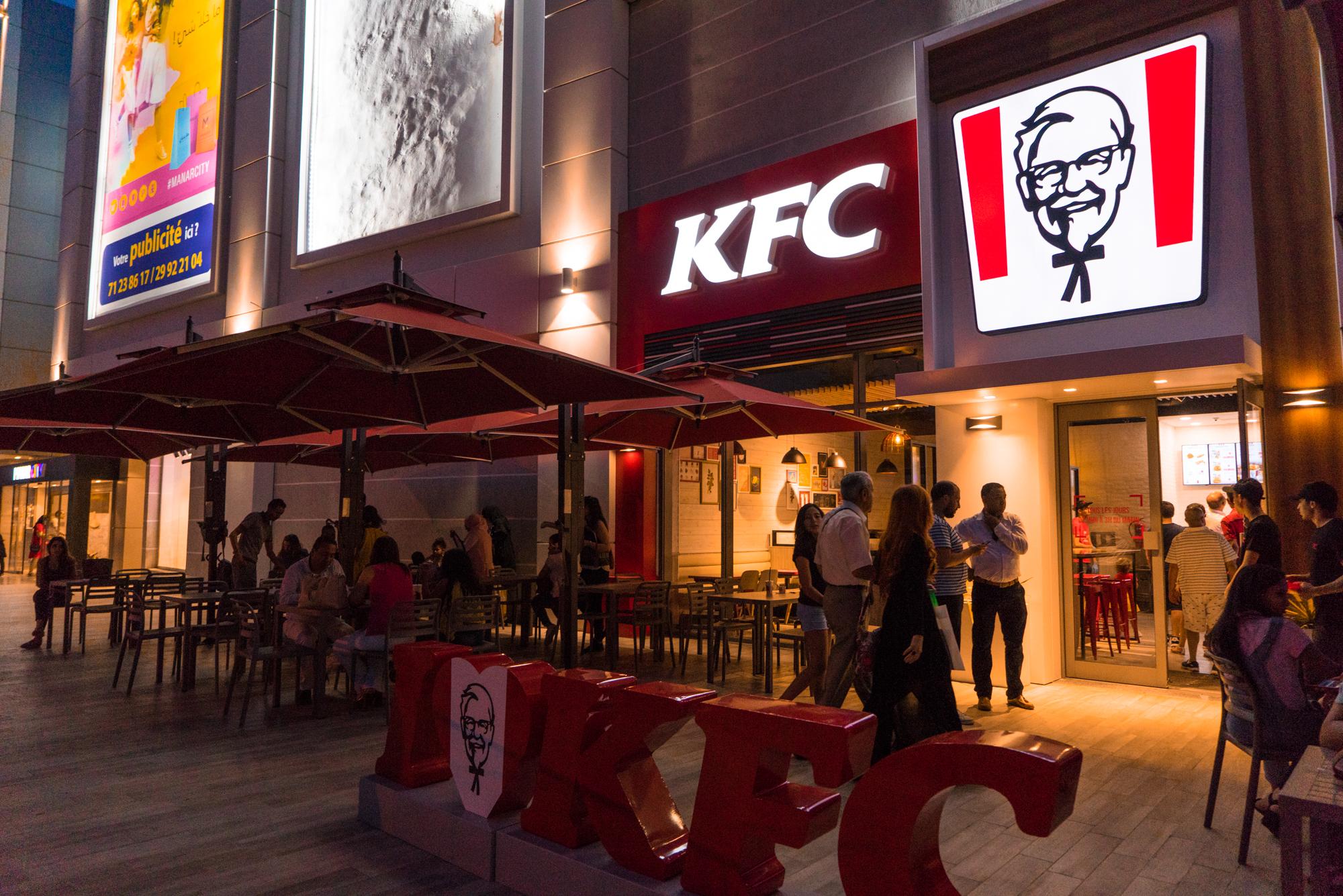 KFC Manar city