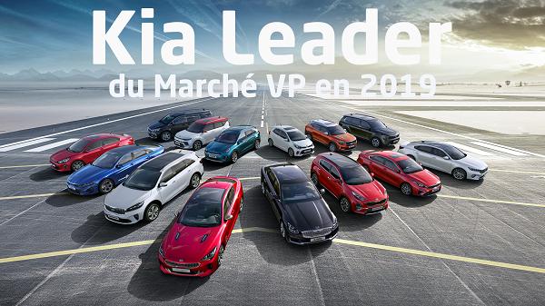 Kia-Leader-du-marché-VP
